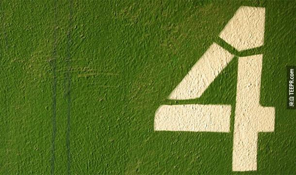 4. Tetraphobia:數字4恐懼症
