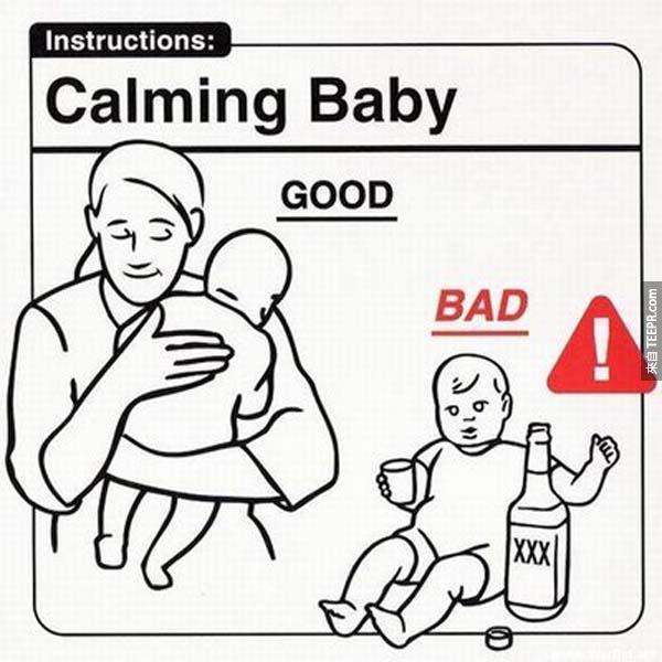 不管你做什麼,你絕對不能對嬰兒做這27件事情。