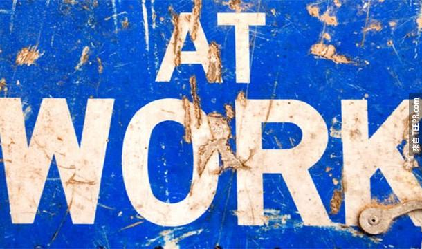 16. Ergophobia:工作恐懼症