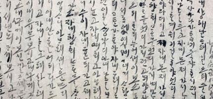 這是一封在500年前的木乃伊身上找到的情書,請先準備好你的衛生紙...