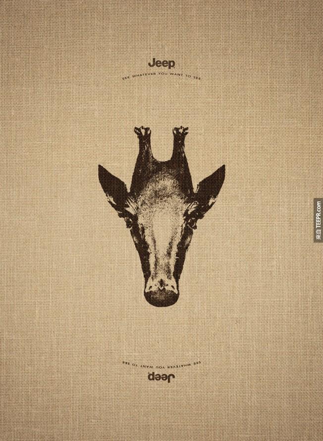 讓我猜猜,這不只是一隻長頸鹿對吧?