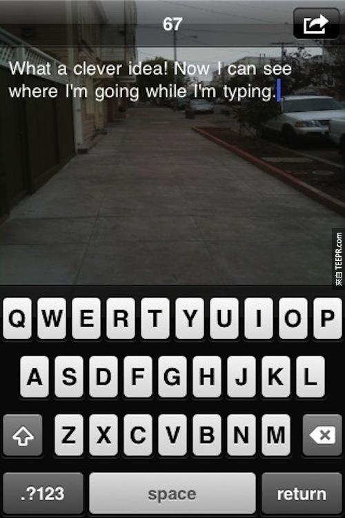 這個手機程式讓你在使用時也能隨時注意路上情形。