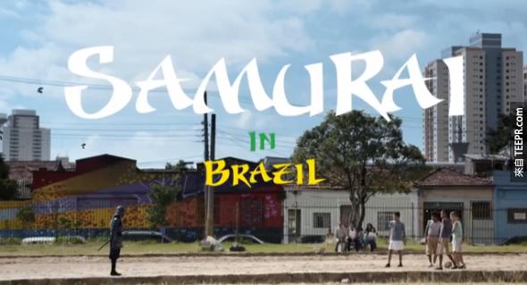 巴西的足球場上出現一名日本武士對小朋友挑釁。接下來,所有人都開始拍手叫好。