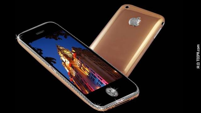 由英國知名奢侈品公司Stuart Hughes特製玫瑰金版的iphone3GS,要價美金297萬元。