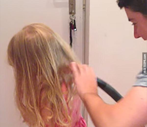 爸爸用吸塵器綁女兒的頭髮