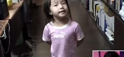 這個小女生3歲的時候就已經很不得了了。你一定要看看8歲的她有多神!