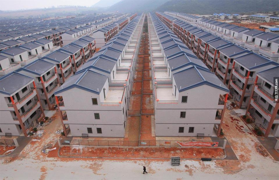 Modern China 1