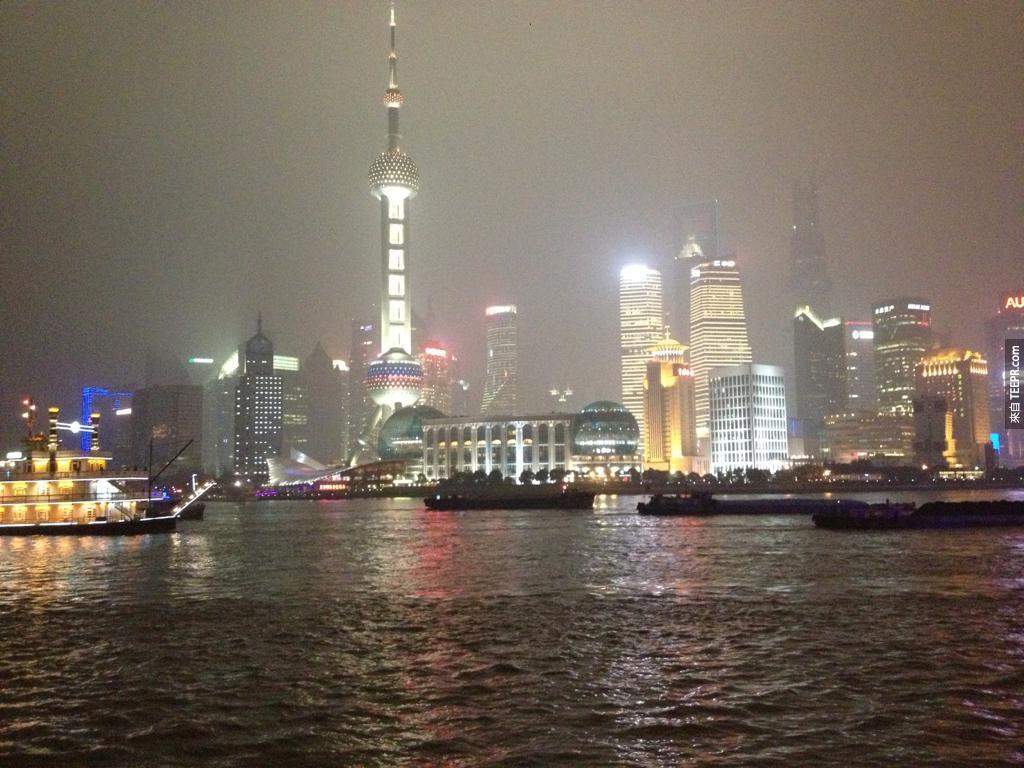 Modern China 13