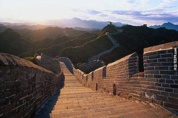 Modern China 7