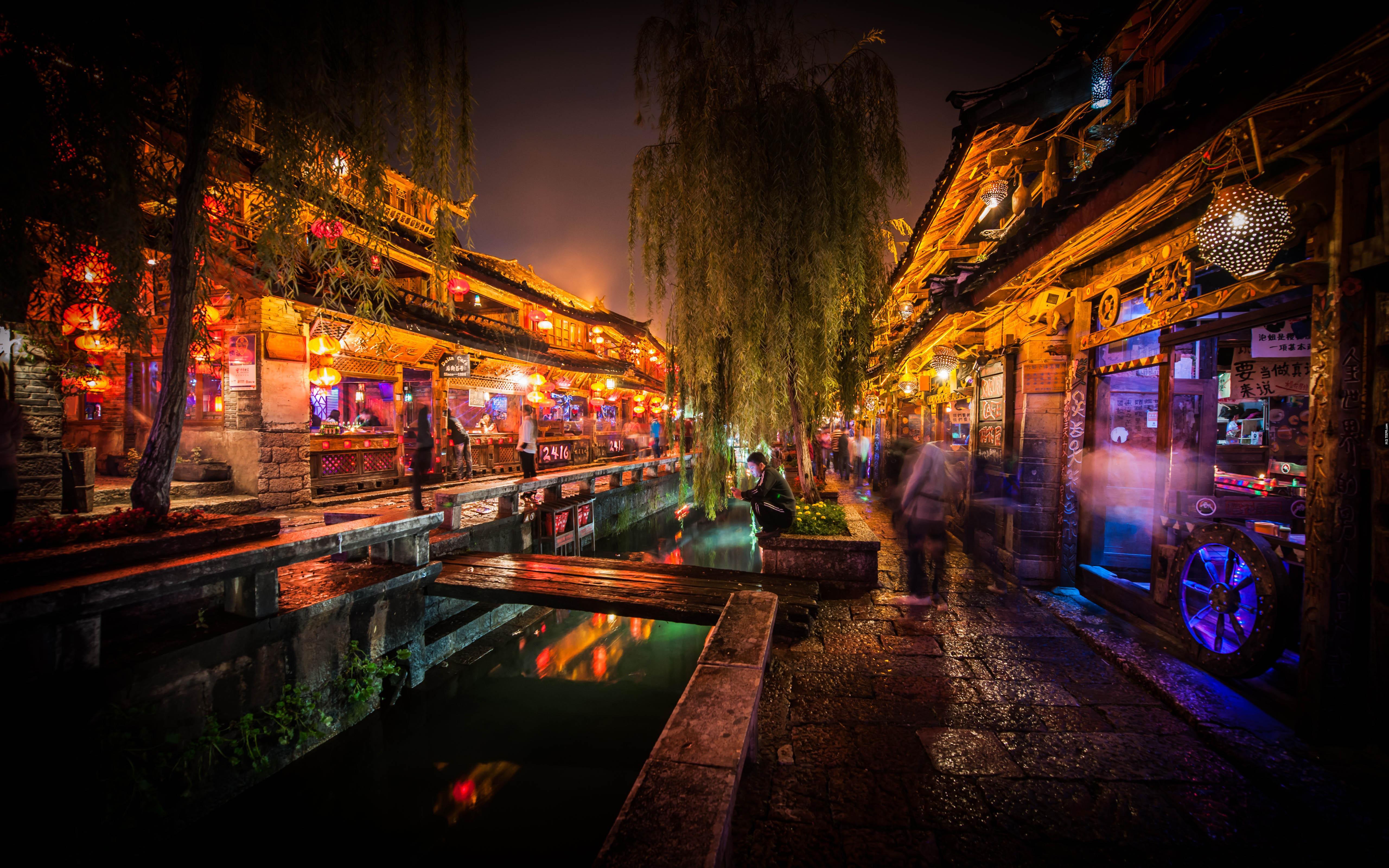Modern China 9