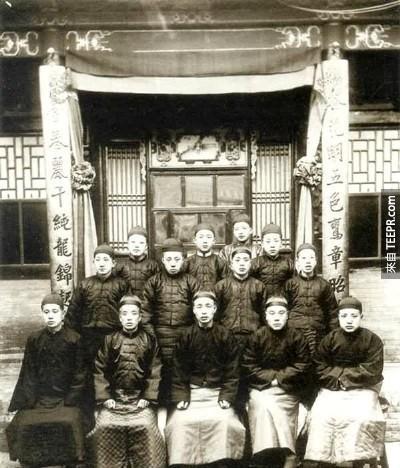 Old China 11