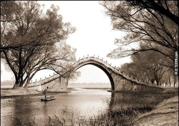 Old China 2