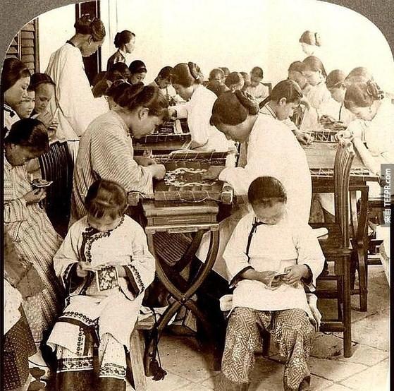 Old China 8