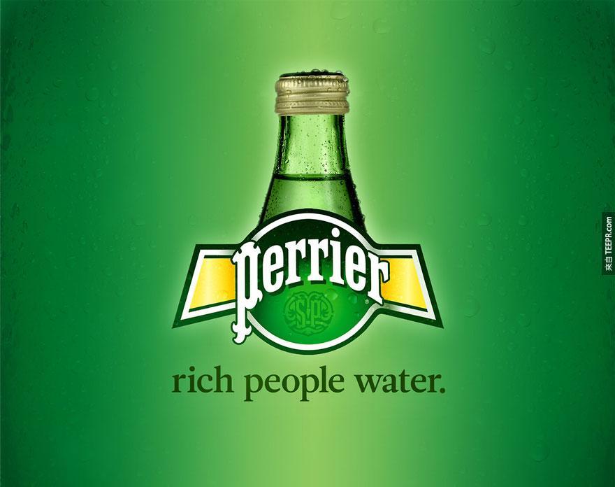 如果這24個品牌很誠實的話,這些就是他們的口號。