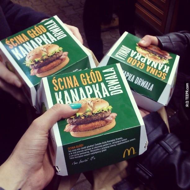 25. 波蘭的Kanapka Drwala漢堡是用豬肉外皮,4分之1磅的漢堡排、培根、炸乳酪、醬汁和生菜製作而成的。