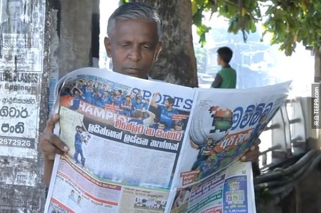 這不是一個普通的報紙,它的材料可以改變你的生活品質。