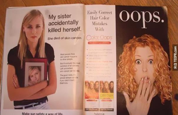這些廣告商以為他們的廣告已經很棒了,但是還是遇到這些超爆笑的情況。