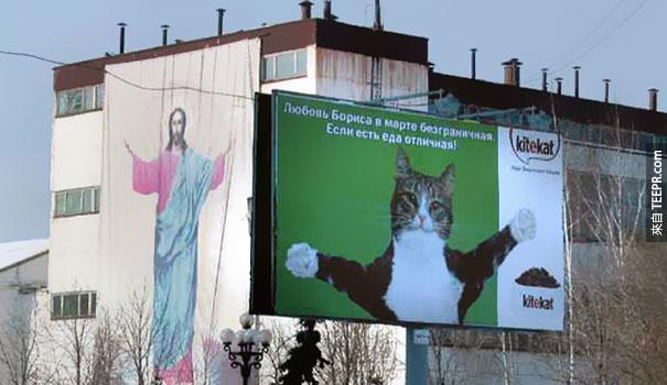 貓咪和耶穌?