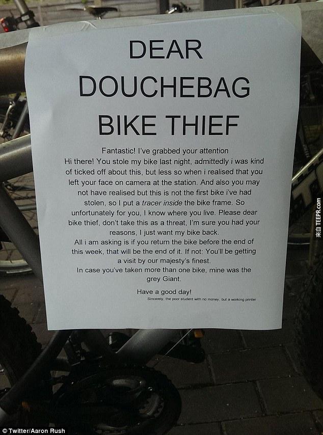 亲爱的、可恶的脚踏车小偷: