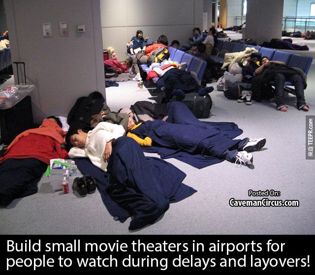 機場候機、班機延誤