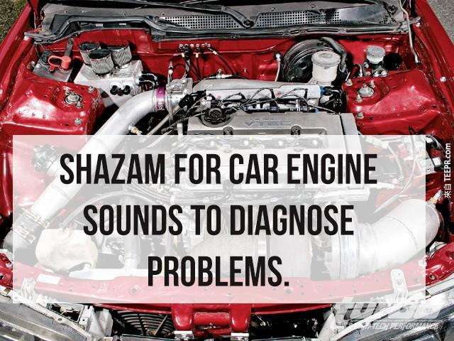 引擎版Shazam生活創意