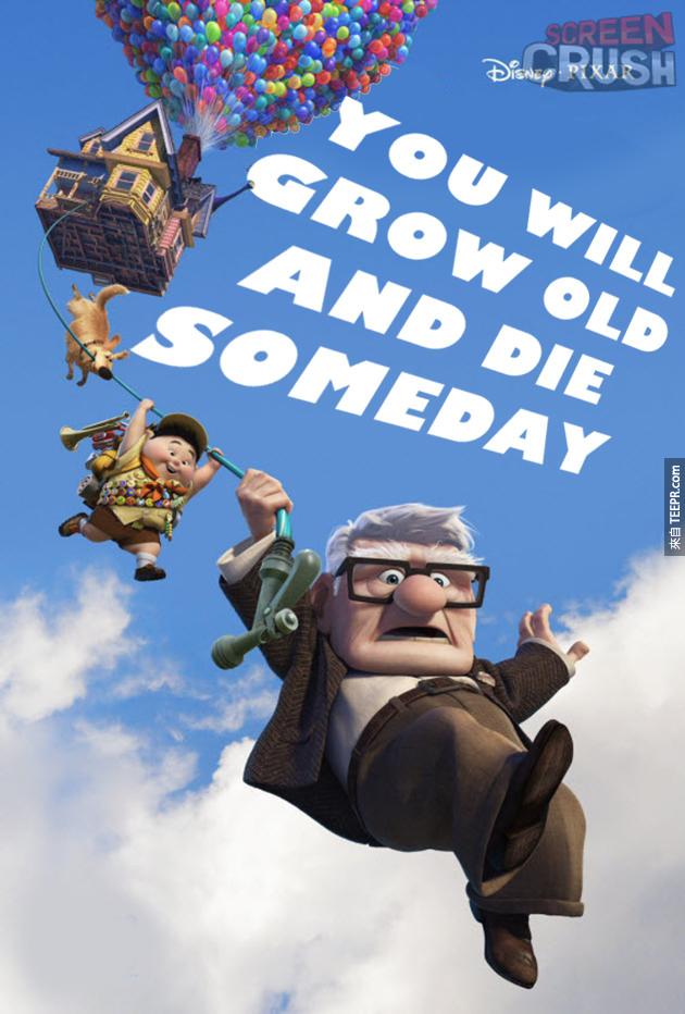 如果這15部迪士尼卡通很誠實的話,這些才應該是它們的片名。