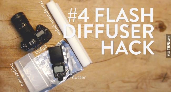 7個簡單DIY的攝影器材,馬上讓你變成攝影大師!