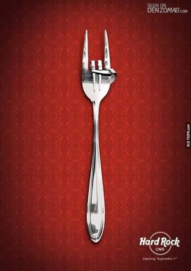 25.) 硬石餐廳的叉子也想要搖滾!