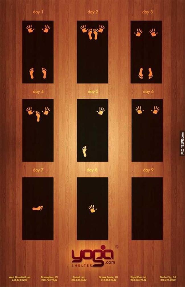 23.) 瑜伽可以練到這樣?