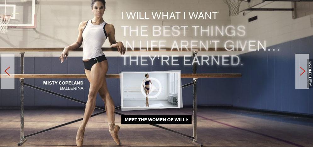 她在13歲的時候收到了一封拒絕信說她不適合跳芭蕾舞。18年後,這是她的回覆。