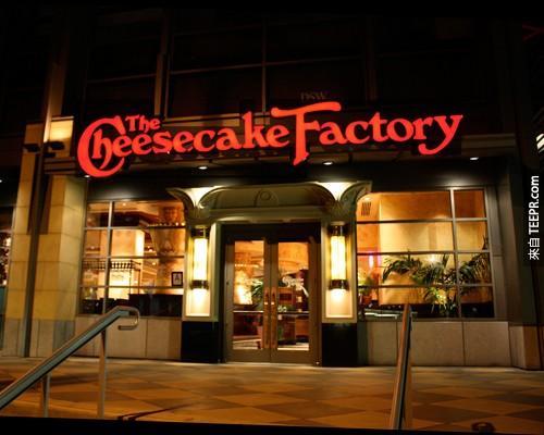 Ok ,那要不要去起司工廠( Cheesecake Factory)?