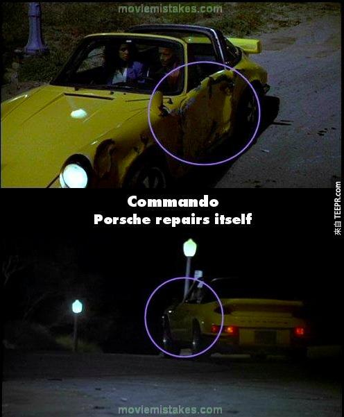 1. 魔鬼司令(Commando):在追車戲碼後,黃色的保時捷左側大磨損了。但之後再開走的時候,又自動復原了。