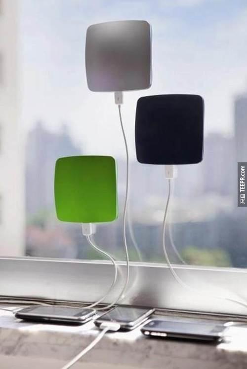 太陽能手機充電器聰明設計