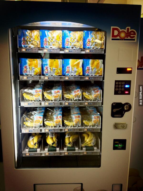信不信由你,這10個超奇妙販賣機是真實存在的!