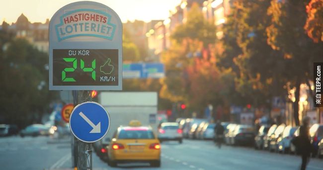 4.) Stockholm 會自動收集汽車違規費用,並將這些錢付給安心的駕駛人。
