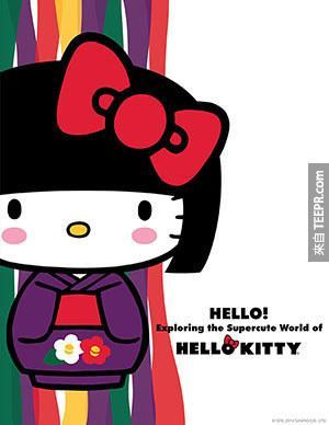 夏威夷大學(University of Hawaii)的人類學者Christine R. Yano最近在洛杉磯的日裔美國人博物館(Japanese American National Museum)要策劃一個Hello Kitty的展覽。