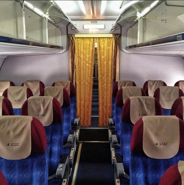 一台飛往北京的高麗航空班機。