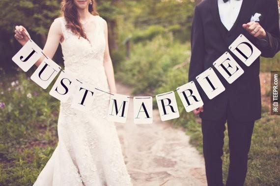 「我們應該結婚的!」