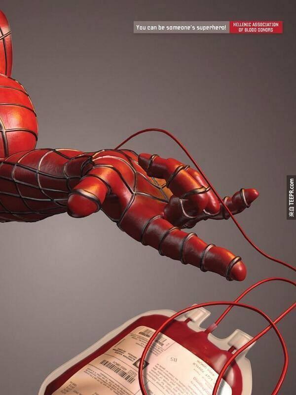 23. 你可以成為某人的超級英雄:響應捐血。