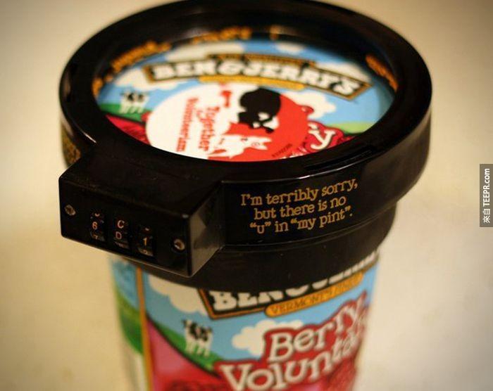 1. Uphoria冰淇淋锁,可以让你的冰淇淋不会被偷吃。