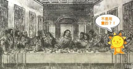 這張「最後的晚餐」不是用畫的,是一名殘障人士用打字機打出來的。