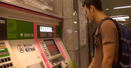 這兩個老外在日本地鐵站迷路後按了求助鈕。你不會相信接下來收到的幫助。