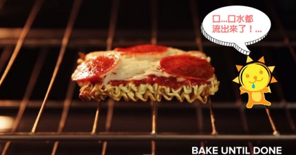 11種可以改變你的人生的奇妙泡麵吃法!泡麵比薩真的太殺了!