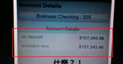 這個男生在約會網站上用銀行帳戶餘額當大頭照。天啊...