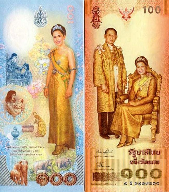 22.) Thailand - Queen's Birthday Celebration.
