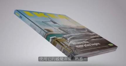 IKEA最新推出的這本超高科技型錄會讓Apple iPad黯然失色。