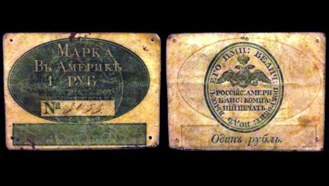 21.) Russia - Parchment Money.