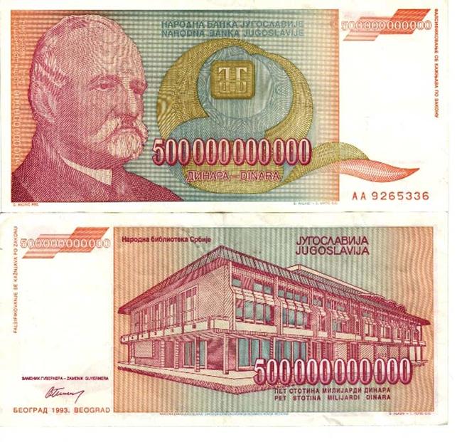 24. 南斯拉夫(Yugoslavia):5,000億元