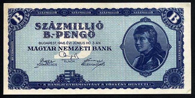 23.) Hungary - 100-Million-Billion Pengo Note.