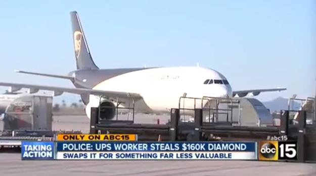 天兵竊賊偷了價值近480萬的鑽石,卻拿來換了只有600塊價值的東西。